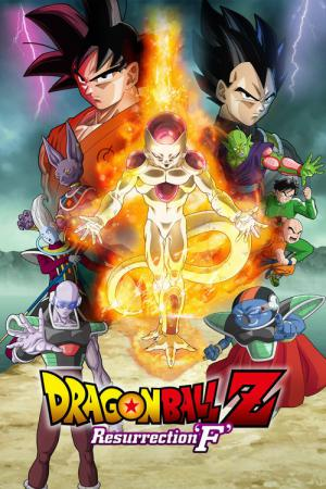 Dragon Ball Z Resurrection (2015)